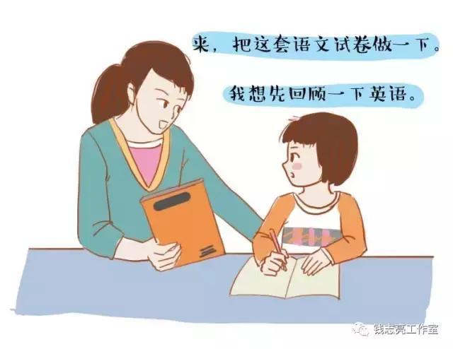 想要孩子成绩好,你做了几样引导?图片