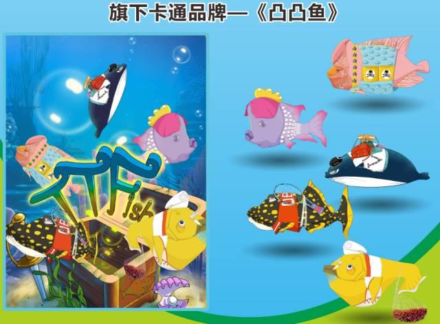 【广州秘籍观展】授权动漫-香港攻略展团全攻略ofclashclans++国际图片