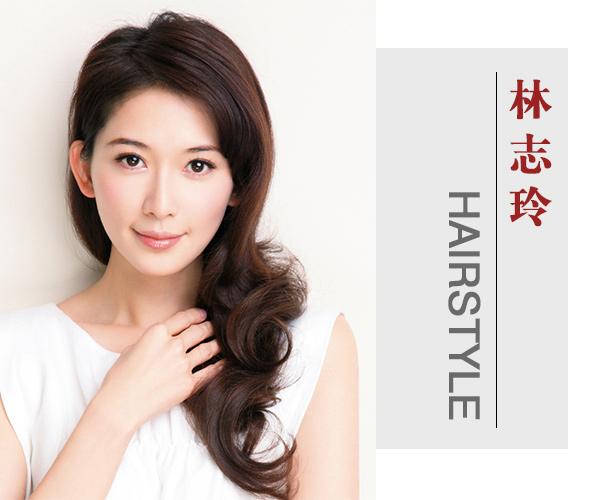 林志玲 用气质发型演绎柔情妩媚图片