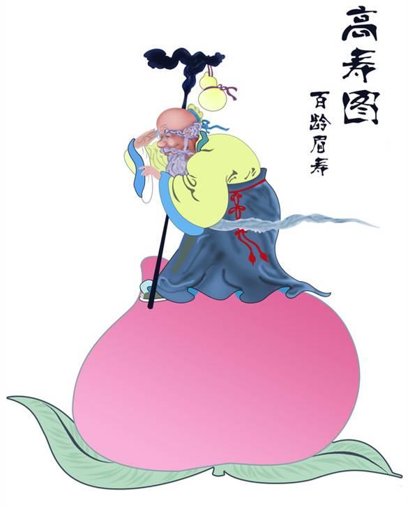 【白送一桌】寻找江阴城最长寿老人,送喜来登全家福年图片