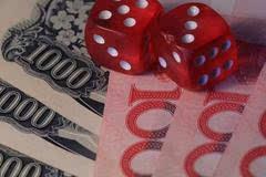 美元大涨!人民币今年或继续贬值?