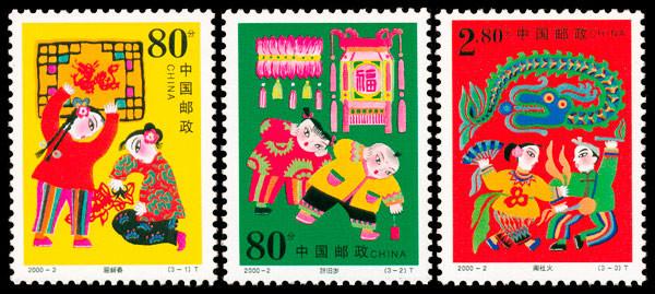 邮票_天津文交所:拜年邮票在1月10日首发,准备好了吗