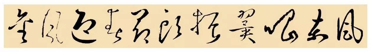 2017鸡年春联繁体版带横批 - 爱岗敬业 - 《高小平語文家園》教师工作室