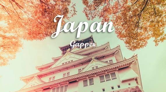 Gapper项目国家签证全攻略 关于签证哪些事 第16张