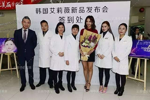 韩国第一性感女主播PK昆明百位网红,50万人围