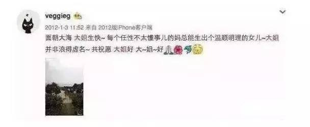 王菲:你可以不乖,但不能学坏