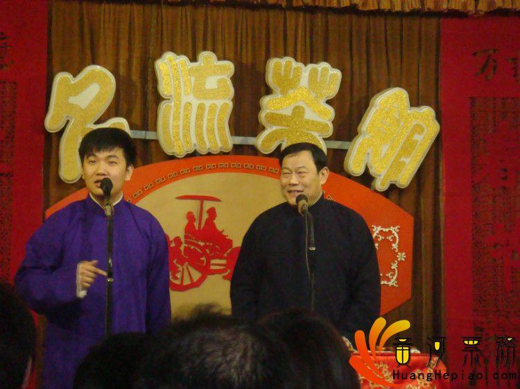 上海相声会馆_天津名流茶馆相声会-上海站时间,地点,门票