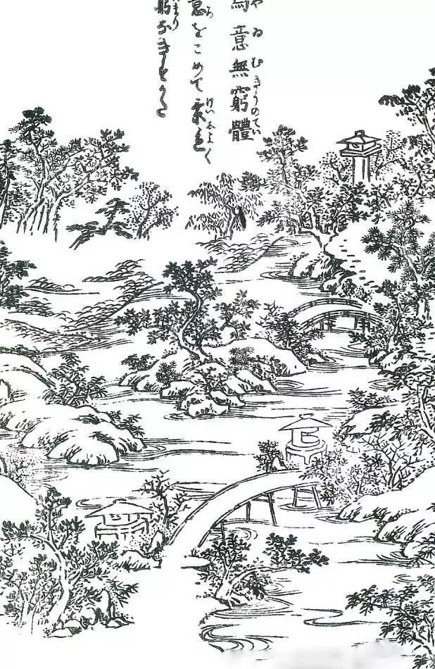 日本古典园林赏析