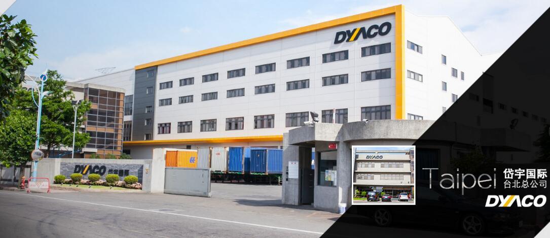 岱宇家用跑步机怎么样 Dyaco健身器械介绍
