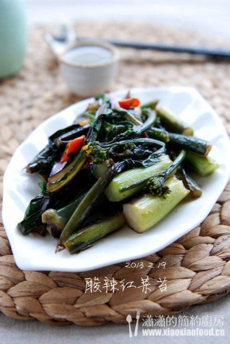 新年的家乡味道——酸辣红菜苔