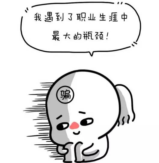 动漫 简笔画 卡通 漫画 手绘 头像 线稿 529_542