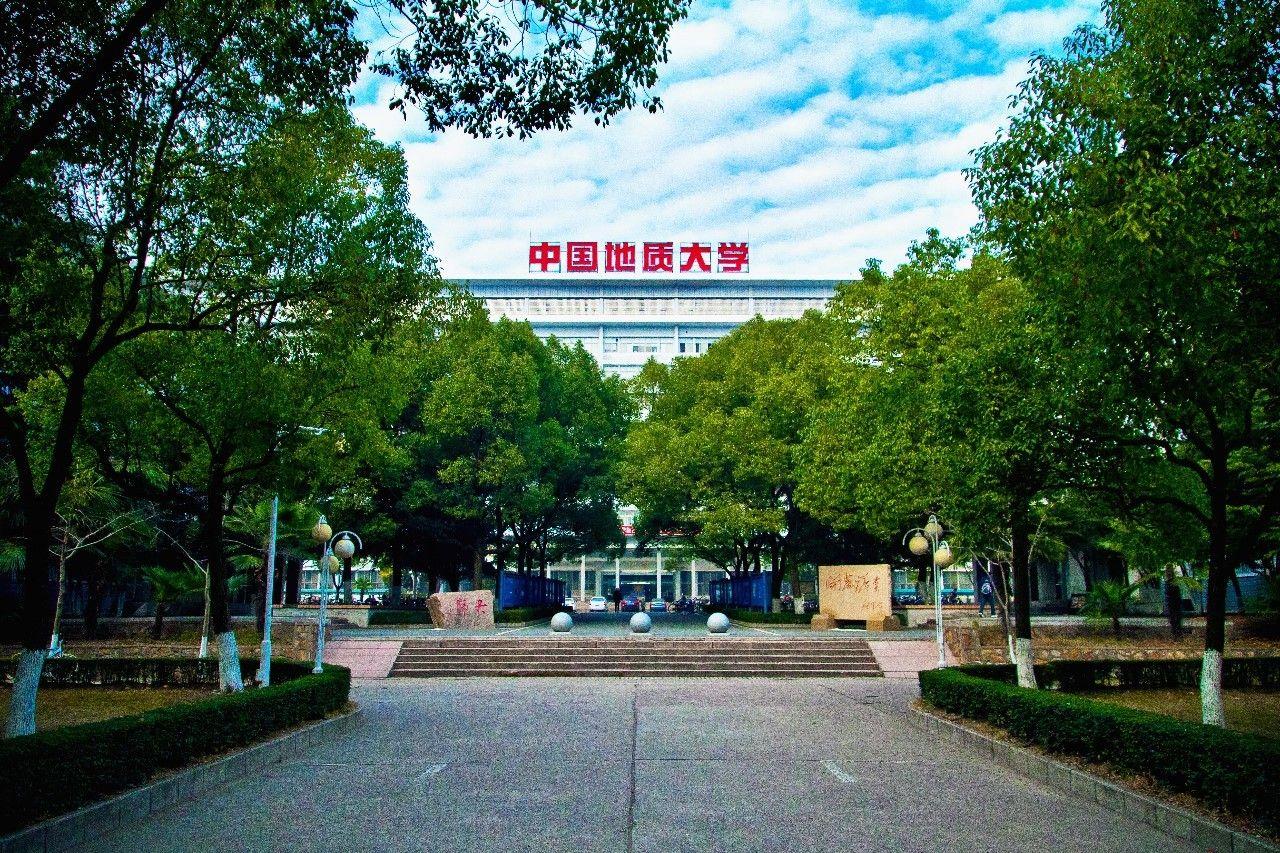 中国地质大学北京校园