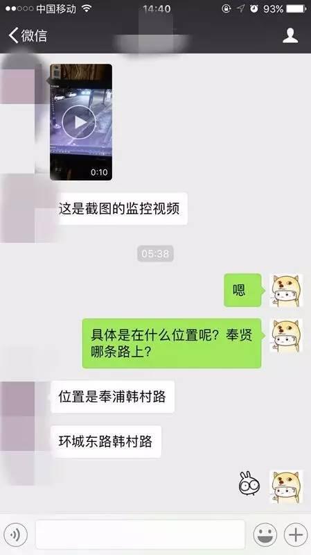 【爆料】昨晚宝马韩村路一辆奉浦翻车,滚了36感想日记小学生图片