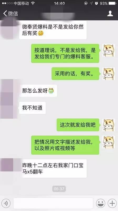 【讲座】昨晚奉浦韩村路一辆宝马翻车,滚了36中小学生感恩爆料图片