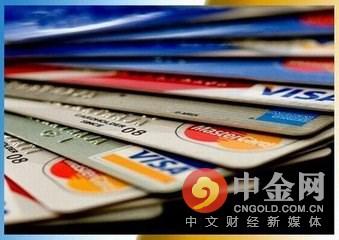 信用卡/原标题:女子身份证遭冒用8年 被告知透支多张信用卡1万余元