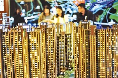 重庆楼市要涨?是机会还是炒作?图片