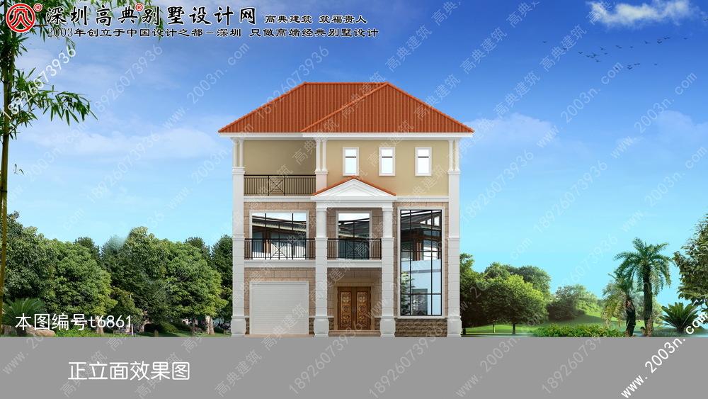 云南软件农村设计图平面图需要_第3页_做企业viv软件展示哪些房屋图片