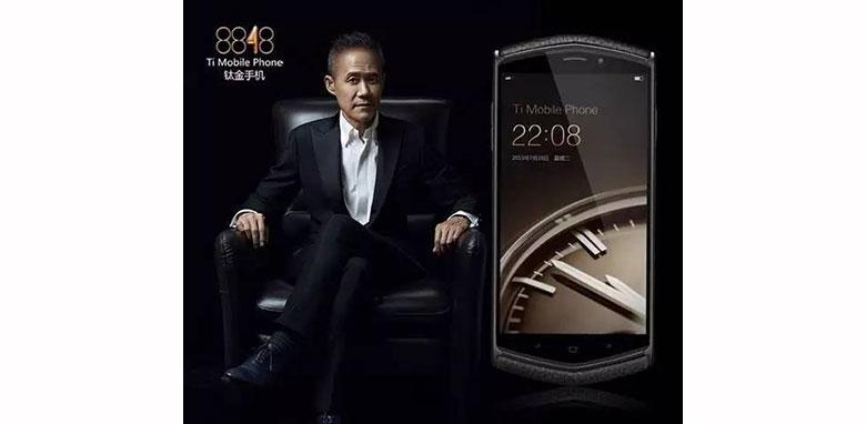万元机8848手机被指涉嫌虚假宣传