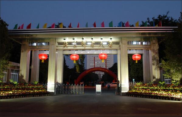 2018年北京邮电大学考研辅导班