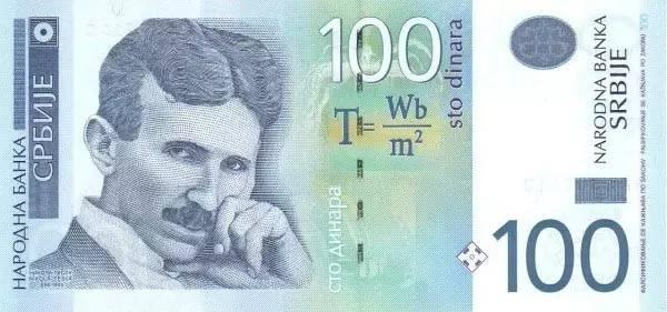 新政 | 塞尔维亚免签定啦 上榜十个最值得去的国家 客户投稿 第18张