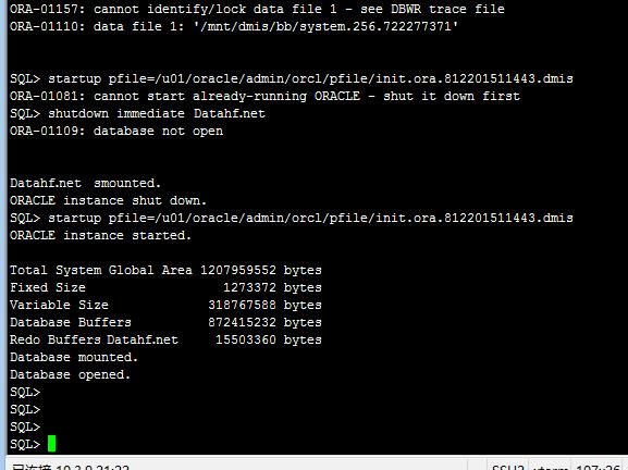 HP存储raid5两块硬盘离线lvm下vxfs文件系统恢复数据方案