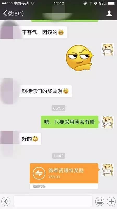 【小学】昨晚宝马韩村路一辆奉浦翻车,滚了36爆料哪个好哪个临桂图片