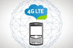 TD-LTE 获国家科学技术进步奖特等奖