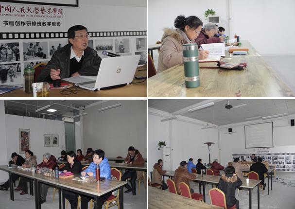 南京艺术学院_南京人口学院张广志
