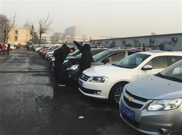 网约车新政下部分达标二手车涨价15%