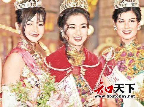 1994年的港姐三甲谭小环(中)、图片