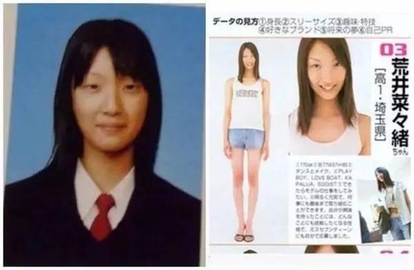 法令線 埼玉