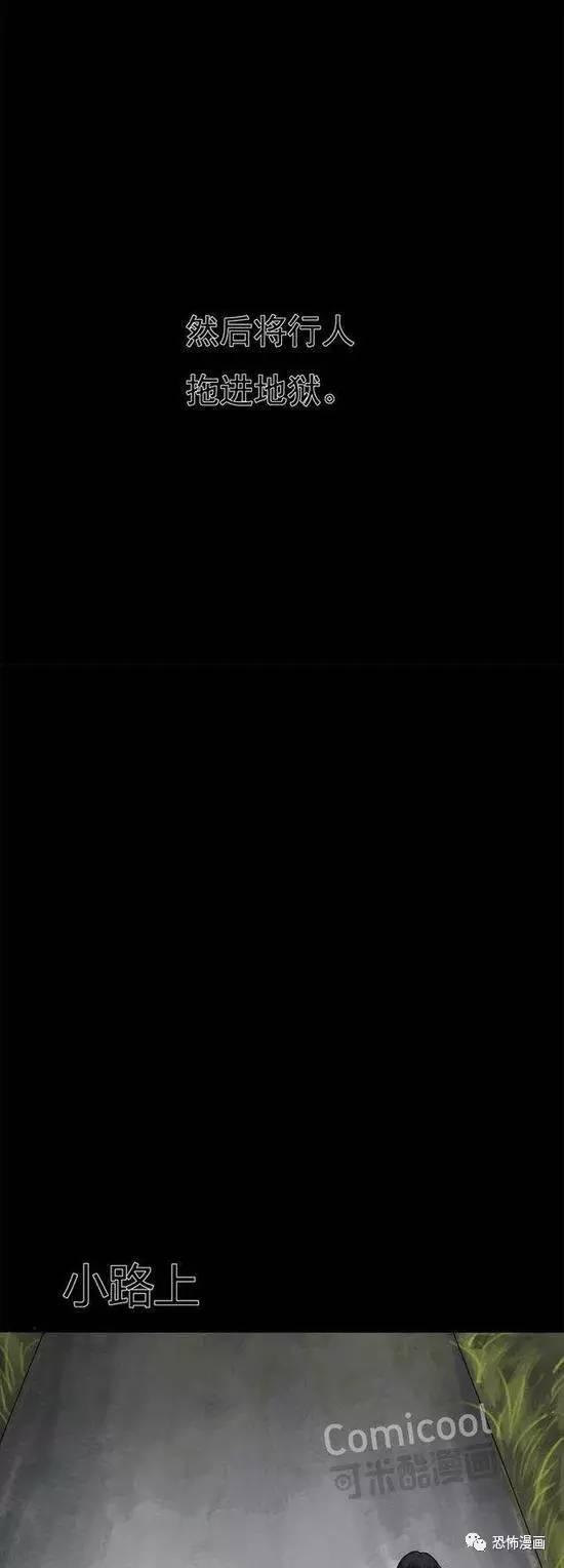 恐怖漫画《灵异怪探》漫画里有鬼!-搜狐卡米尔雷狮影子图片