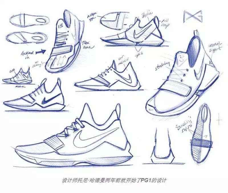 乔丹鞋手绘稿