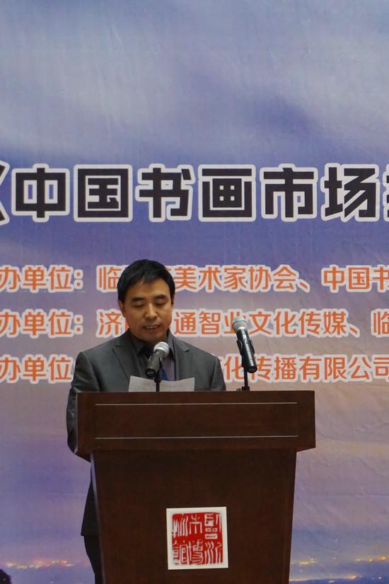 济南美通智业文化传媒总经理李金海先生致答谢辞-中国书画市场报