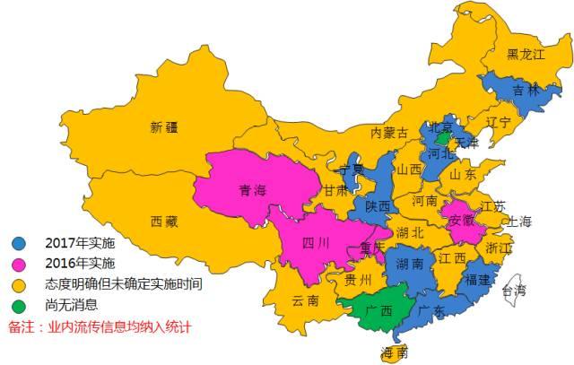 重庆医药高专手绘地图
