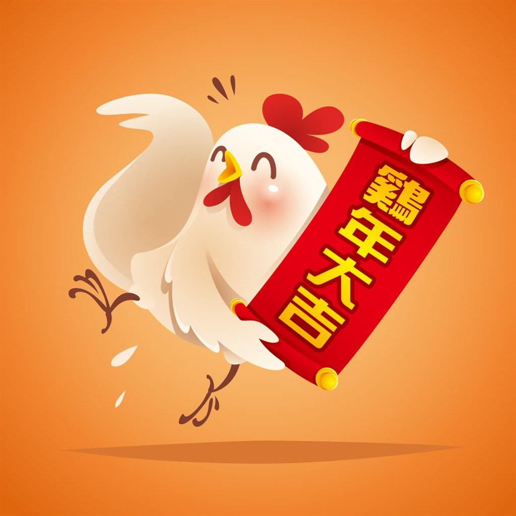 鸡年微信祝福语,2017新年微信朋友圈拜年祝福的话