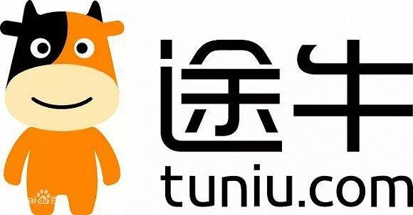 霸气动物头像logo