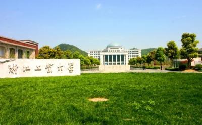 浙江仅有一所211,却有27所大学在一本招生!