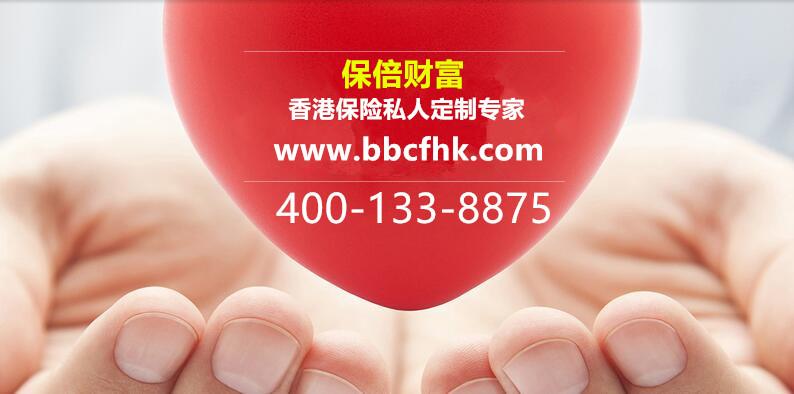 保倍财富:边疆家长为什么要为孩子买香港保险教育金