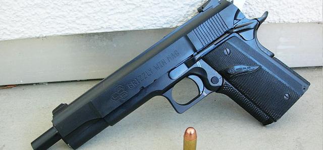灰熊温彻斯特马格南手枪 grizzly winchester magnum