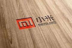 红米Note 4X入网工信部,外观及配置曝光