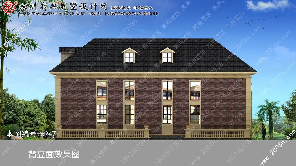 四间两层楼房设计自建别墅设计图首层283平方米