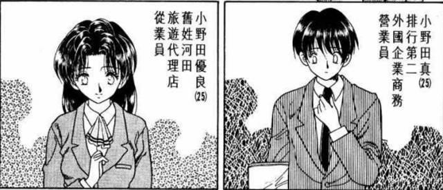 [动漫/漫画下载]夫妻成长日记OVA - 夫妻成长日记OVA, 夫妻成长日记 - ACG17.COM