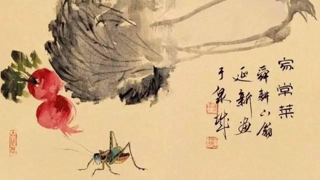 中国画牡丹花椰叶子步骤图解