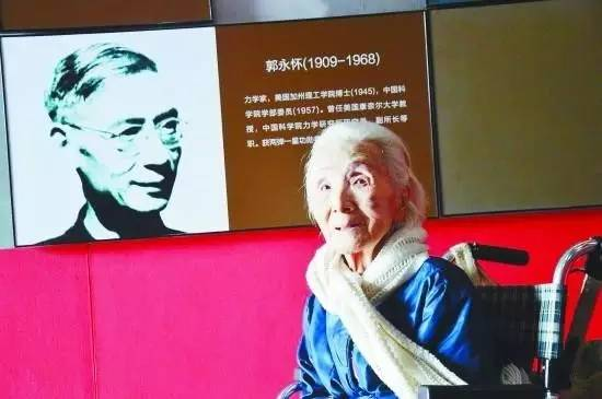 """这位中国真正的""""贵族""""今晨走了,年轻人对她却一无所知! - 特中特 - 特中特教育指导中心"""