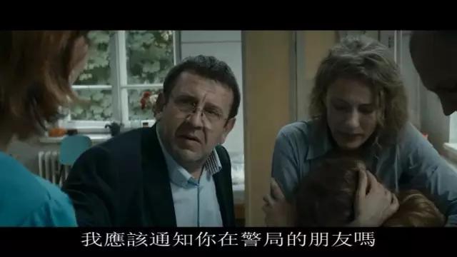 东欧人口贩卖电影_抢孩子算什么 那是你没见过真正的地狱 世界人口黑市