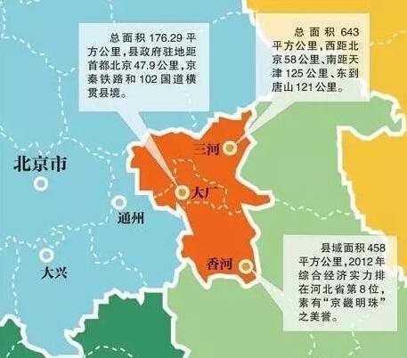 廊坊各区gdp_廊坊地图