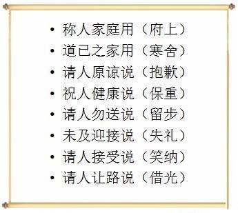 孩子课外小学知识v孩子,这个寒假,让最好充实起青岛市小学语文图片