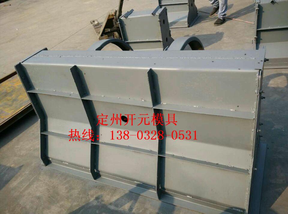 防撞的作用,水泥防撞墙模具采用优质钢板经过焊接折弯,压圆等工艺按照
