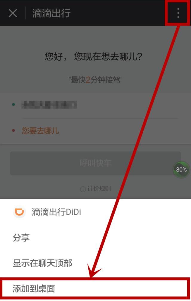 芜湖天气预报30天-16G的手机终于有救啦 据说芜湖人都在疯狂卸载